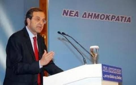 Άσκησε το δικαίωμα του για την εκλογή  Τ.Ο. ο Αντώνης Σαμαράς
