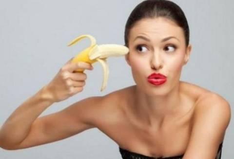 Φτιάξτε μόνες σας αντιρυτιδική μάσκα με μπανάνα σε ένα λεπτό!