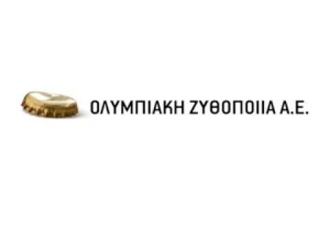 Συνεργασία Ολυμπιακής Ζυθοποιίας και Τράπεζας Πειραιώς