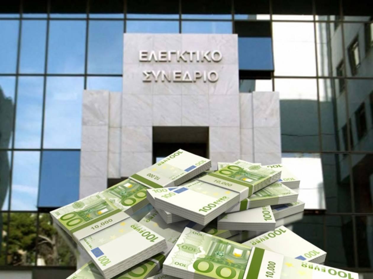 ευρώ όργιο πορνό προβολής που υποβλήθηκε