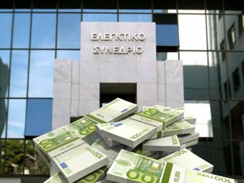 Όργιο σπατάλης: Έξοδα κηδείας δημοτικού συμβούλου ύψους 6.690 ευρώ!