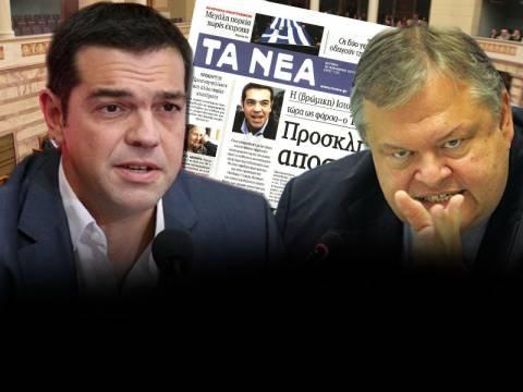Τα «Νέα» κατηγορούν τον Τσίπρα για… αποστασία