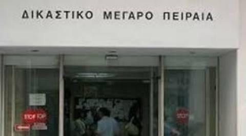 Ετήσιο ενοίκιο 2,6 εκατ. ευρώ για τα δικαστήρια Πειραιά στον Κεράνη
