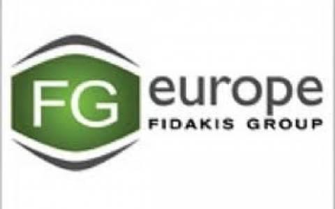 FG Europe: Έκλεισε 45 χρόνια παρουσίας στο Χρηματιστήριο Αθηνών