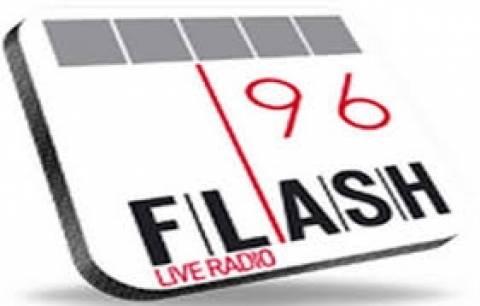 Αποφάσεις εργαζομένων για το μέλλον του Flash