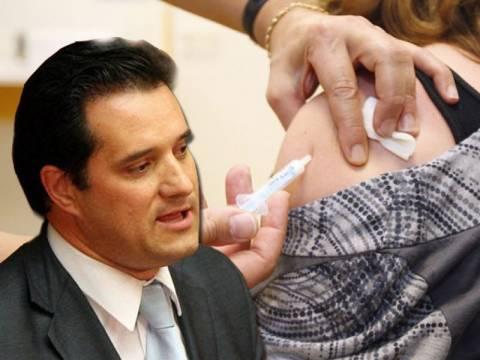 Με υπογραφή Άδωνη η ταφόπλακα και στα εμβόλια