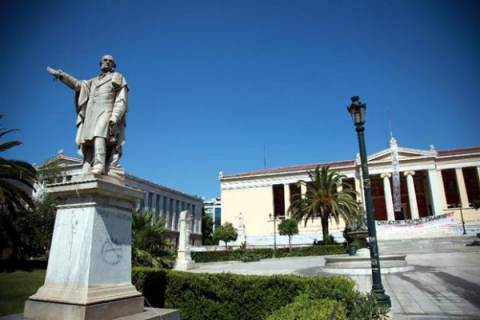 Συνάντηση με Σαμαρά - Αρβανιτόπουλο ζητεί η Σύνοδος Πρυτάνεων