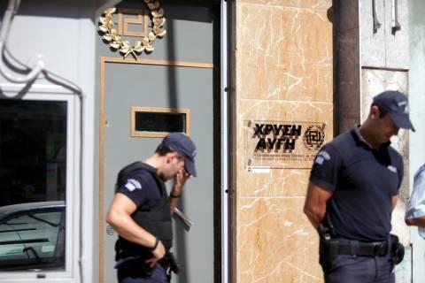 Αστυνομικοί- φρουροί ξανά στους βουλευτές της Χρυσής Αυγής