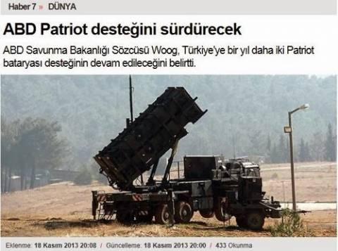 ΗΠΑ: Στηρίζουν την παραμονή των Patriot στην Τουρκία