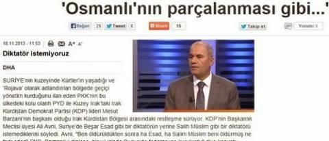 Κούρδοι: Δεν θέλουμε άλλον δικτάτορα...