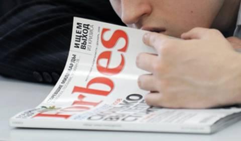 Forbes: Αποκαλύπτει ύπαρξη site για «Αγορά δολοφονιών» στο Διαδίκτυο