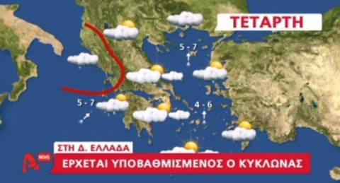 Μετά τη Σαρδηνία ο Κυκλώνας «Κλεοπάτρα» έρχεται στην Δ. Ελλάδα (vid)