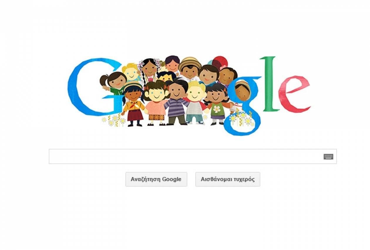 Ημέρα του παιδιού: Η Google τιμάει τα Δικαιώματα του Παιδιού με Doodle