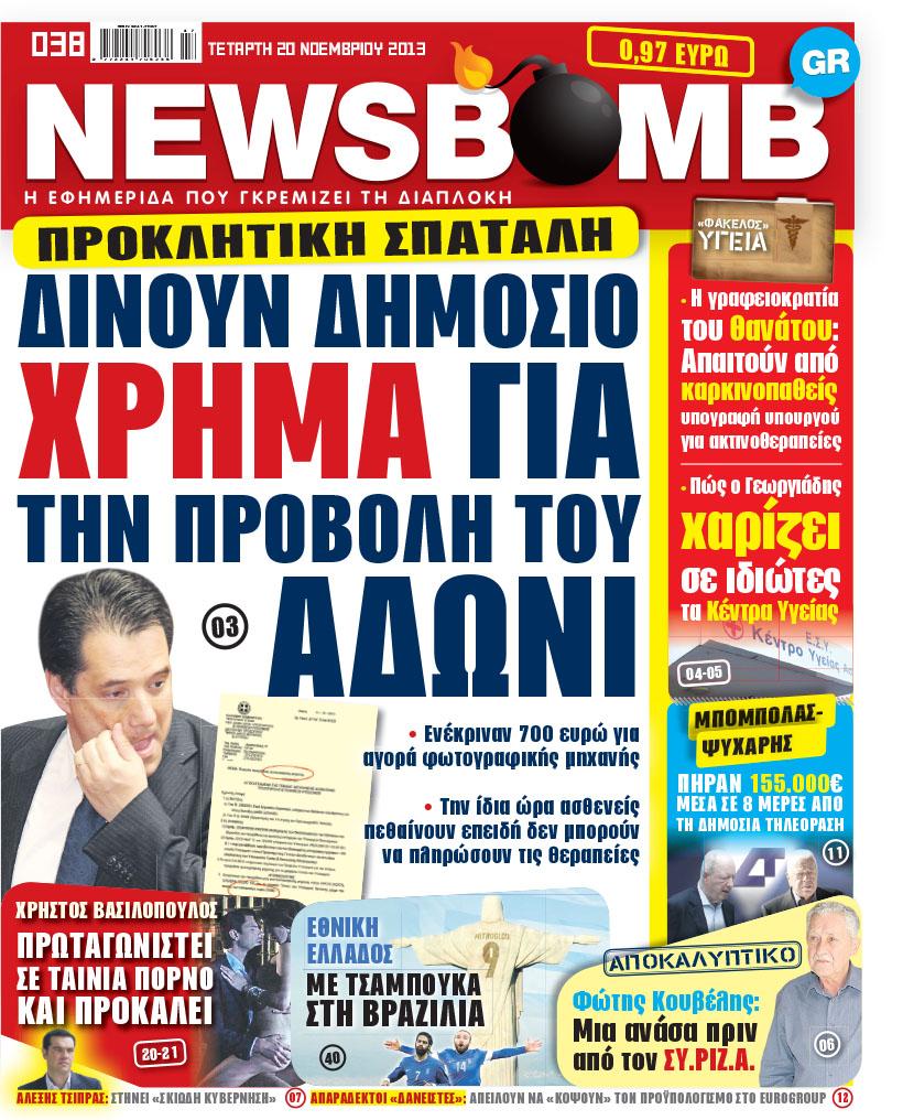 NB20XI13