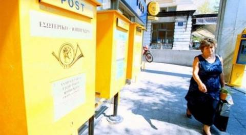 Κομισιόν κατά Κύπρου για την αγορά ταχυδρομικών υπηρεσιών