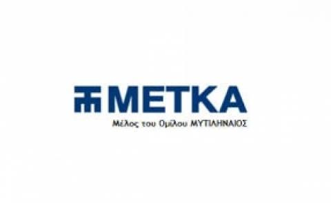 Στην πώληση 3,2 εκατ. μετοχών της ΜΕΤΚΑ προχωρά ο όμιλος Μυτιληναίος