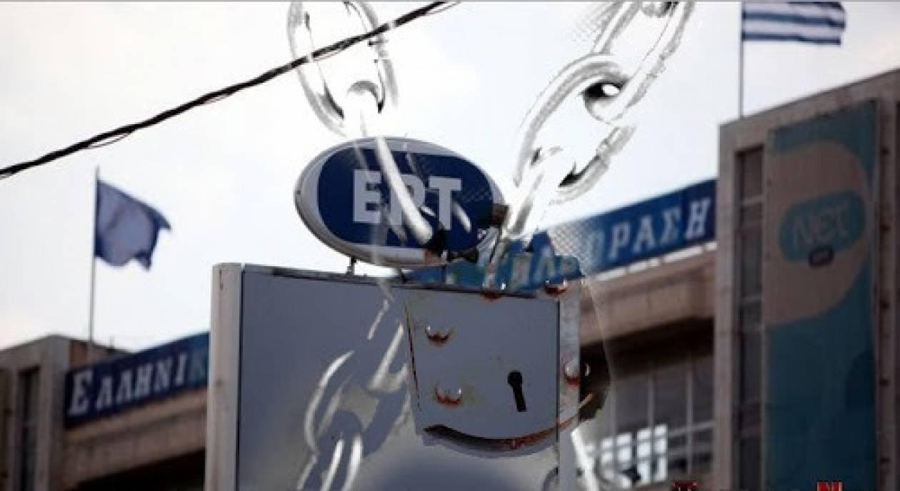 Μπόμπολας-Ψυχάρης ωφελήθηκαν 155.000 € από το λουκέτο στην ΕΡΤ