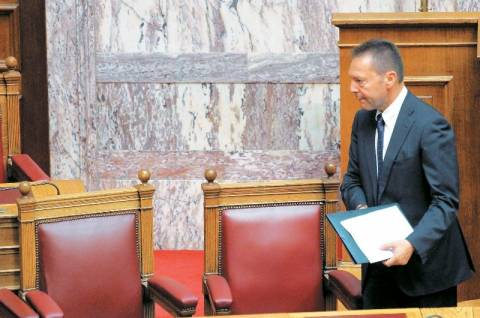 Κατατέθηκε στη Βουλή ο προϋπολογισμός του 2014