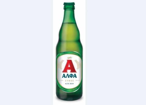 Γευσιγνωσίες με Αλλαντικά Μιράν και μπύρα ΑΛΦΑ