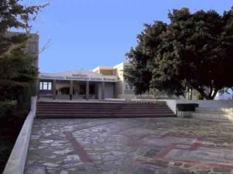Το αργυρό βραβείο Erasmus 2013 στο ΤΕΙ Κρήτης
