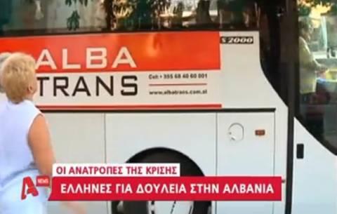 Έλληνες πάνε μετανάστες στην Αλβανία για να επιβιώσουν! (vid)