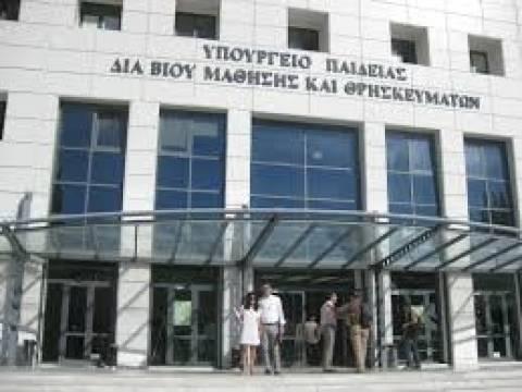 Ολοκληρώθηκε η διαδικασία της διαθεσιμότητας στο Υπουργείο Παιδείας