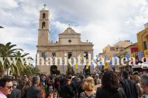 Κρήτη: Λαμπρός ο εορτασμός των Εισοδίων της Θεοτόκου στα Χανιά