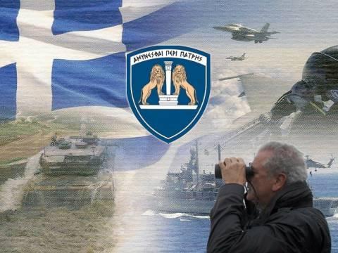 Δείτε τις Ένοπλες Δυνάμεις εν δράσει και νιώστε εθνικά υπερήφανοι -vid