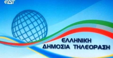 Μνημόνιο συνεργασίας Europarl TV με ΔΤ, ΝΕΡΙΤ και ΑΠΕ