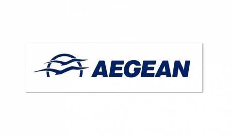 Η AEGEAN συγχαίρει την Εθνική Ομάδα Ποδοσφαίρου για την πρόκριση