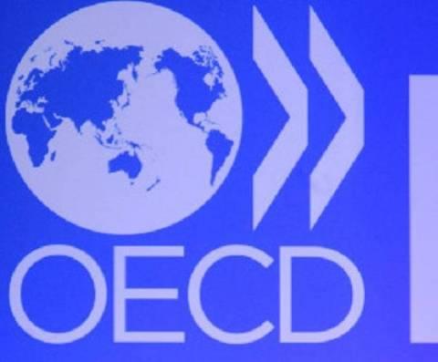 ΟΟΣΑ: Απέτυχαν στο τεστ φορολογικής διαφάνειας πέντε κράτη
