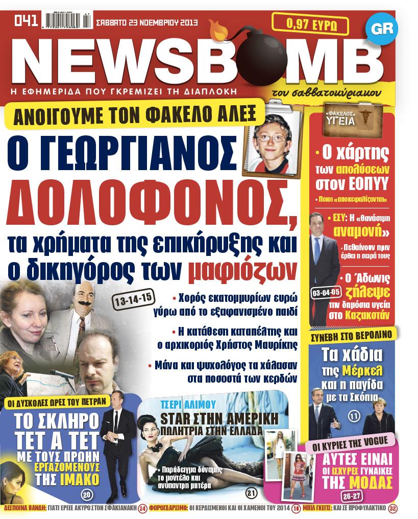NB23XI13