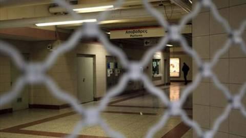 Κλειστοί αύριο το βράδυ οι σταθμοί Αιγάλεω, Ελαιώνας και Κεραμεικός