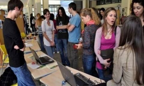Φοιτητικό Επίδομα - Γιατί καθυστερούν τα χρήματα στους δικαιούχους