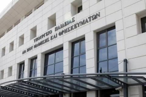 Εξελίξεις στα Πανεπιστήμια: Στο Υπουργείο εκτάκτως ο Σιμόπουλος!
