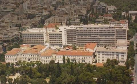Στερεύουν οικονομικά τα νοσοκομεία, χωρίς υλικά και θέρμανση