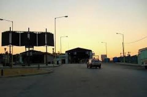 Κατασχέθηκαν 25 κιλά κάνναβης στο συνοριακό φυλάκιο της Κακαβιάς