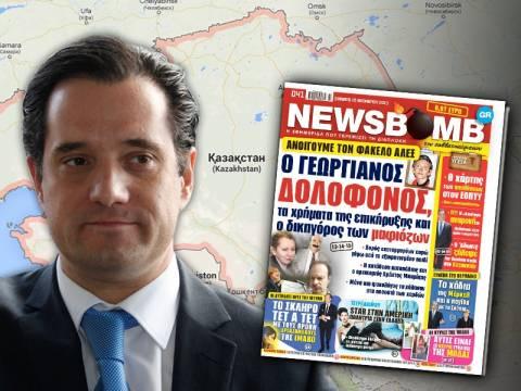 Ο Άδωνις ζήλεψε την δημόσια Υγεία στο Καζακστάν