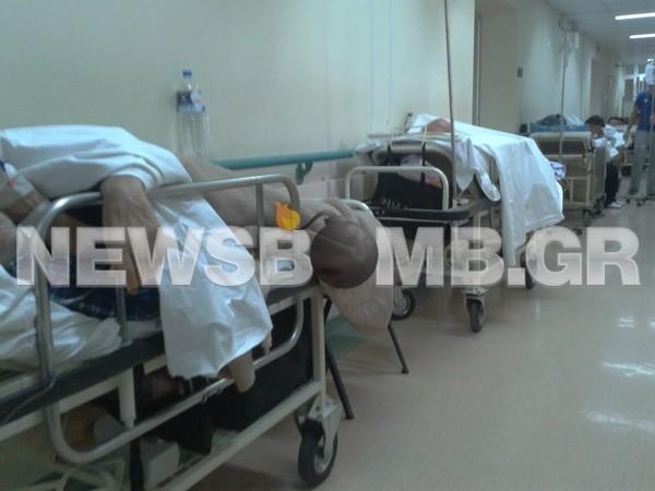 Εικόνες ντροπής στα νοσοκομεία (Βίντεο - Φωτογραφίες)