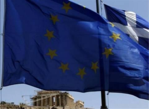 Τα αποκαλυπτήρια του λογότυπου της ελληνικής προεδρίας της ΕΕ