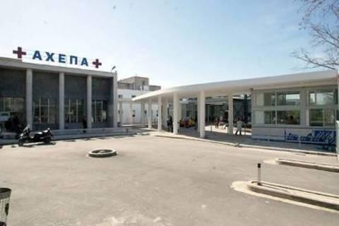 Δύο παιδιά κατέληξαν από μικρόβιο στο «ΑΧΕΠΑ»