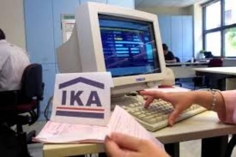 ΙΚΑ: Η μη καταβολή του ποσού της ΑΠΔ δεν επηρεάζει τους εργαζόμενους