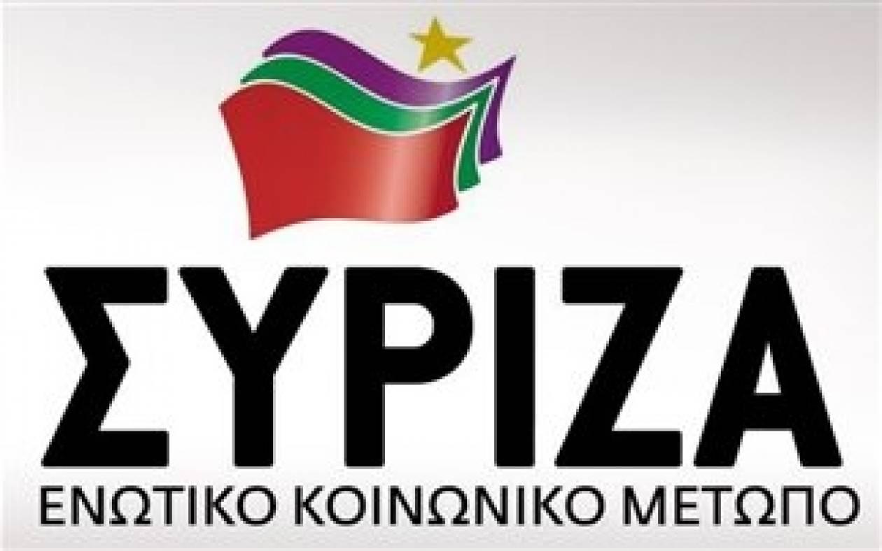 ΣΥΡΙΖΑ: Ντίλερ των πολυεθνικών ο Άδωνις Γεωργιάδης