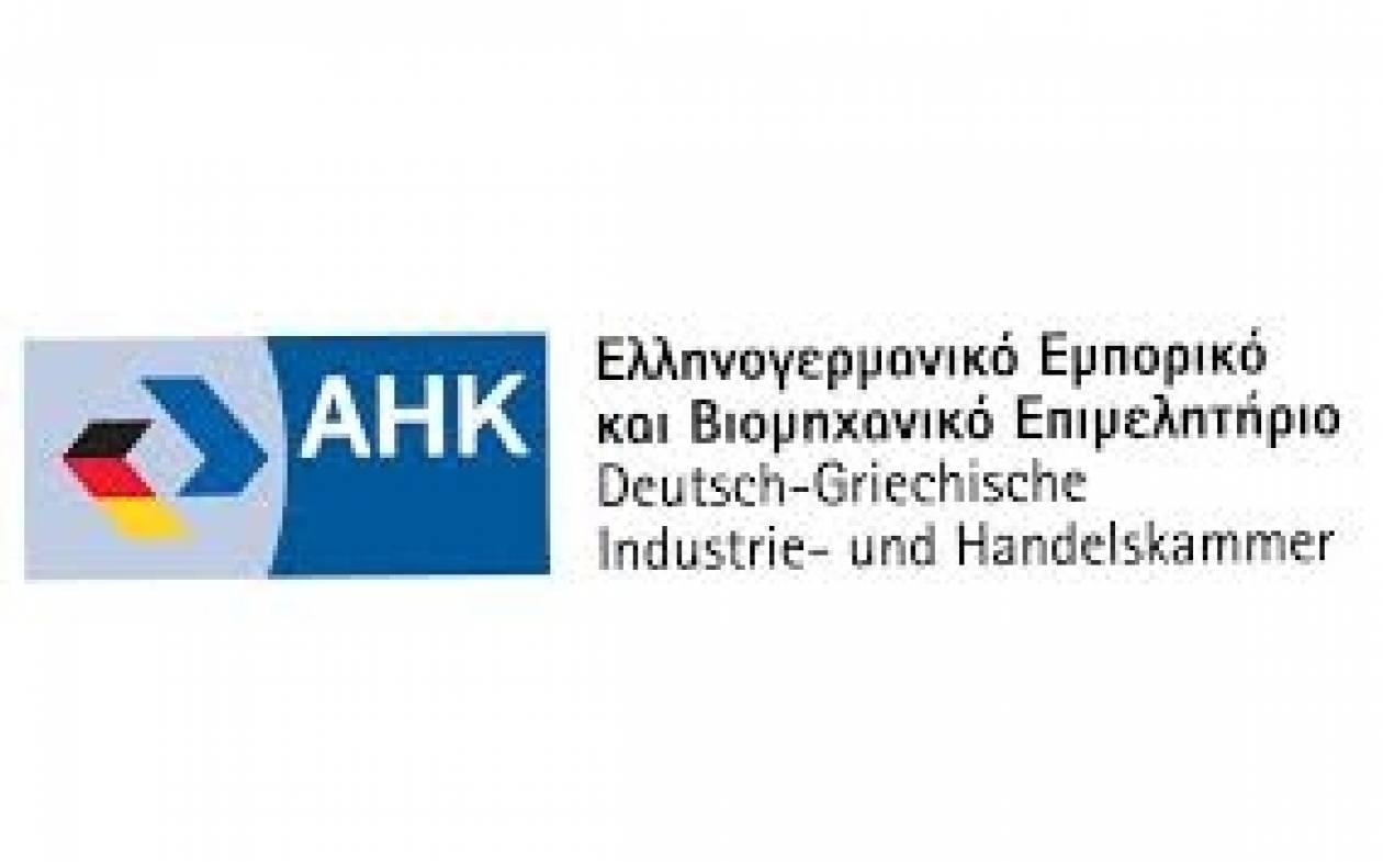 Σύσταση Οργανισμού Διαιτησίας από το Ελληνογερμανικό Επιμελητήριο