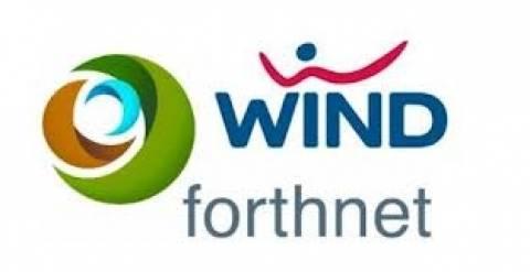 Στην Wind πέρασε το 3,06% των μετοχών της Forthnet