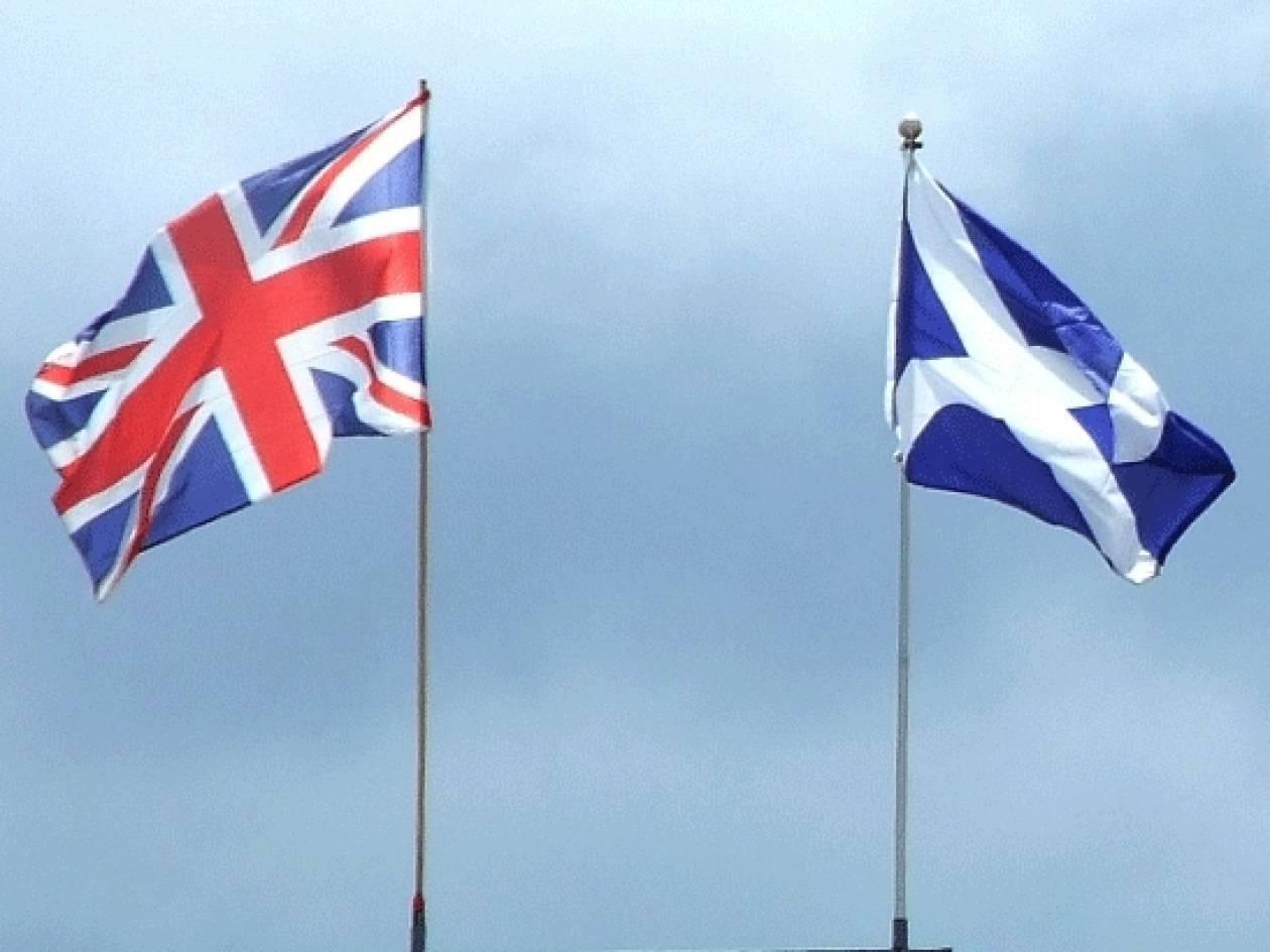 Σκωτία: Παρουσιάζεται η «Λευκή Βίβλος» για την ανεξαρτησία της χώρας