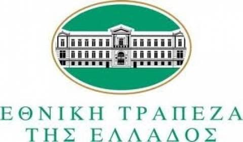 Εθνική Τράπεζα: Συμφωνία πώλησης του 66% της Πανγαία