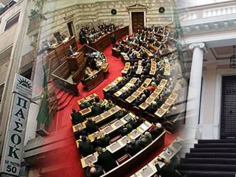 Έξι βουλευτές του ΠΑΣΟΚ καταψηφίζουν το νόμο για τους πλειστηριασμούς