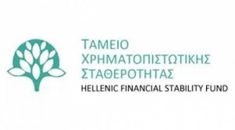Αλλαγές στο πλαίσιο για τα warrants ζητούν οι ελληνικές τράπεζες