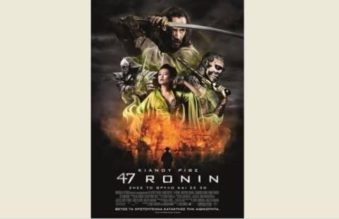 47 RONIN-Στις 25 Δεκεμβρίου στους κινηματογράφους